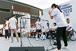 Japan's Paralympic football player Kento Kato (C) performs during the 3 Years to Go! ceremony for the Tokyo 2020 Paralympic games at Urban Dock LaLaport Toyosu on August 25, 2017. The Games are set to start on August 25th 2020. (Photo by Rodrigo Reyes Marin/AFLO)