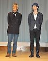 "Kentaro Horikirizono, Min Tanaka, April 19, 2012 : Tokyo, Japan : Director Kentaro Horikirizono(R) and actor Min Tanaka attend a premiere for the film ""Gaijikeisatsu"" In Tokyo, Japan, on April 19, 2012."
