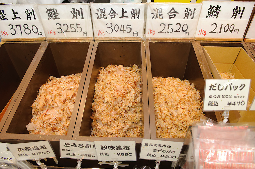 Several kinds of katsuobushi on sale at Kawabe Shoten katsuobushi shop, Tsukiji, Tokyo, Japan, July 23, 2009. Kawabe Shoten sells fine katsuobushi to restaurants and serious amateur chefs in Tokyo.