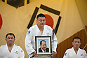 (L-R) Yasuhiro Yamashita,  Mitsutoshi Nanjo (JPN), <br /> JULY 27, 2016 - Judo : <br /> Japan national team Send-off Party for Rio Olympic Games 2016 <br /> &amp; Paralympic Games <br /> at Kodokan, Tokyo, Japan. <br /> (Photo by AFLO SPORT)
