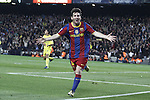 2010 Spain, Barcelona, La Liga, FC Barcelona in  2nd position in Liga beat  Villareal 3th, 3 - 1 and put pressure to Real Madrid on top. Messi celebration after score him second goal