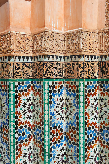 Berber arabesque  plasterwork and Zellige tiles of the 14th century Ben Youssef Madersa (Islamic college) re-constructed by the Saadian Sultan Abdallah al-Ghalib in 1564 as the largest and most prestigious Medersa in Morocco. Marrakesh, Morroco