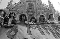 Milano: manifestazione per  l' 8 Marzo festa della donna. 1983.<br /> Milan: demonstration  to celebrate the International Women's Day March 8. 1983