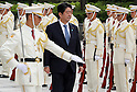 Abe and Inada deliver first joint address before Self Defense Forces