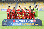 QF1 - Winner Group A vs Runner-up Group B - AFC U-16 Championship Malaysia 2018