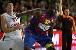 Viktor Khryapa vs Nate Jawai. FC Barcelona Regal vs CSKA Moscow: 75-78