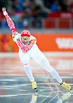 Aleksey Yesin of Russia compete during the Speed Skating as part of the 2014 Sochi Olympic Winter Games at Adler Arena on February 10, 2014 in Sochi, Russia. Photo by Victor Fraile / Power Sport Images