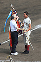 Makoto Nakamura (Osaka Toin),<br /> AUGUST 25, 2014 - Baseball :<br /> Makoto Nakamura of Osaka Toin receives the championship pennant during the closing ceremony after winning the 96th National High School Baseball Championship Tournament final game between Mie 3-4 Osaka Toin at Koshien Stadium in Hyogo, Japan. (Photo by Katsuro Okazawa/AFLO)