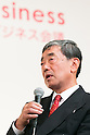 Akira Matsumoto Chairman of the Board and CEO of Calbee Inc. speaks during the 21st International Conference for Women in Business at Grand Nikko Tokyo Daiba on July 18, 2016, Tokyo, Japan. 55 guest speakers, principally female leaders, gathered to discuss the roles of women in politics, business and society. (Photo by Rodrigo Reyes Marin/AFLO)