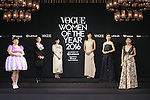 (L to R) Actor Naomi Watanabe, singer Mitsuki Takahata, novelist Sayaka Murata, Rio Olympic 200-meter breaststroke champion Rie Kaneto, actor Yoshino Kimura and actor Sakura Ando pose for the cameras during the Vogue Japan Women of the Year 2016 Awards on November 24, 2016, Tokyo, Japan. Every year the fashion magazine awards successful women from various disciplines. This year Tokyo's first female Governor Yuriko Koike sent a video message in gratitude for her inclusion on the awards list. (Photo by Rodrigo Reyes Marin/AFLO)