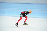 SPEEDSKATING: SOCHI: Adler Arena, 21-03-2013, Essent ISU World Championship Single Distances, Day 1, 3000m Ladies, Jelena Peeters (BEL), © Martin de Jong