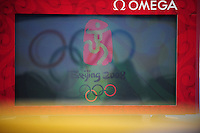 Aug. 7, 2008; Beijing, CHINA; The Olympic rings reflect in a monitor with the Beijing Olympic logo during womens gymnastics training prior to the Olympics at the National Indoor Stadium. Mandatory Credit: Mark J. Rebilas-