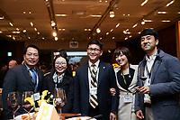 Seoul Korea Alumni Event 2017