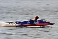 #E-5 (175 Hydro)