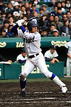 Shohei Wakabayashi (),<br /> APRIL 1, 2016 - Baseball :<br /> Shohei Wakabayashi of Riseisha at bat during the 89th National High School Baseball Invitational Tournament final game between Riseisha 3-8 Osaka Toin at Koshien Stadium in Hyogo, Japan. (Photo by Katsuro Okazawa/AFLO)