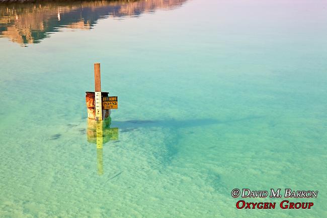 Dead Sea With Sea Level Marker