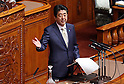 Plenary session of Upper House at National Diet