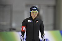 SPEED SKATING: SALT LAKE CITY: 20-11-2015, Utah Olympic Oval, ISU World Cup, 500m, Nao Kodaira (JPN), ©foto Martin de Jong