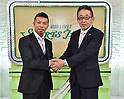 Former WBA super featherweight champion Takashi Uchiyama announces his retirement