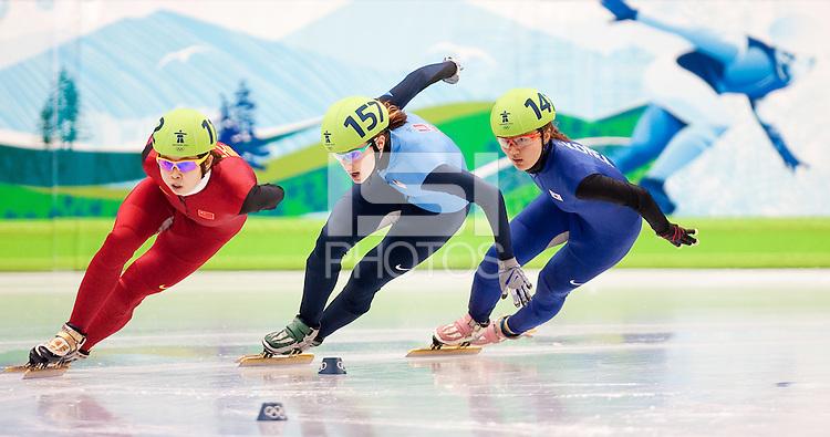 VANCOUVER, CANADA--Women's 1000m Short Track Finals, Pacific Coliseum. .