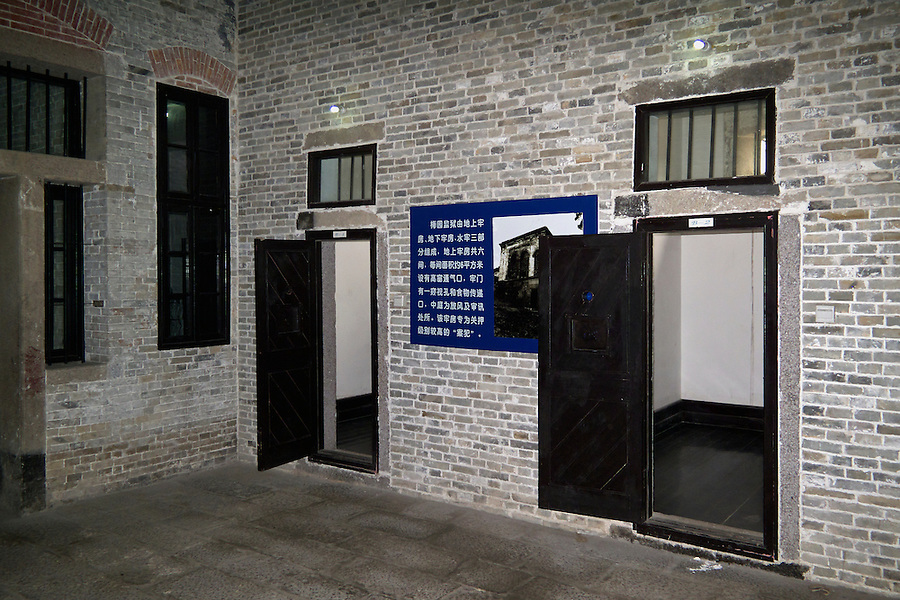 Jail House, Vice-Consulate, Pagoda Island, Fuzhou (Foochow).