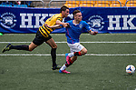 Rangers vs Singapore Cricket during the Day 2 of the HKFC Citibank Soccer Sevens 2014 on May 24, 2014 at the Hong Kong Football Club in Hong Kong, China. Photo by Victor Fraile / Power Sport Images