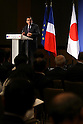 July 16, 2010 - Tokyo, Japan - French Prime Minister François Fillon delivers a speech during a conference 'What Future for Europe and the Euro' in Tokyo, Japan, on July 16, 2010. Fillon is on a two-day visit in Tokyo and during his stay he will meet Japan Prime Minister Naoto Kan and members of the business community.