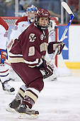 Nathan Gerbe - The Boston College Eagles defeated the University of Massachusetts-Lowell River Hawks 4-3 in overtime on Saturday, January 28, 2006, at the Paul E. Tsongas Arena in Lowell, Massachusetts.