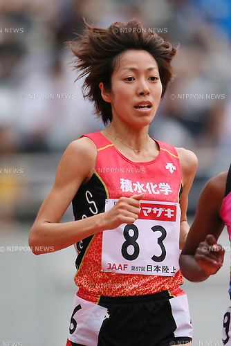 Misaki Onishi (JPN), <br /> JUNE 9, 2013 - Athletics : <br /> The 97th Japan Track &amp; Field National Championships <br /> Women's 5000m Final <br /> at Ajinomoto Stadium, Tokyo, Japan. <br /> (Photo by YUTAKA/AFLO SPORT)