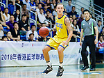 Bullen Christian Matthew #4 of Winling Basketball Club dribbles the ball up court against the Eastern Long Lions during the Hong Kong Basketball League game between Eastern Long Lions and Winling at Southorn Stadium on June 01, 2018 in Hong Kong. Photo by Yu Chun Christopher Wong / Power Sport Images