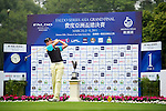 Jun Zhou of China tees off on the 1st hole during the Round 1 of the Faldo Series Asia Grand Final at Mission Hills on March 2, 2011 in Shenzhen, China. Photo by Raf Sanchez / Faldo Series