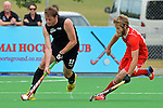 Black Sticks Men v Canada, 10 December