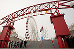 The Ferris Wheel at Navy Pier Park on Navy Pier, Chicago, IL, USA