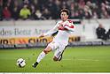 Japan Soccer Stars : Takuma Asano