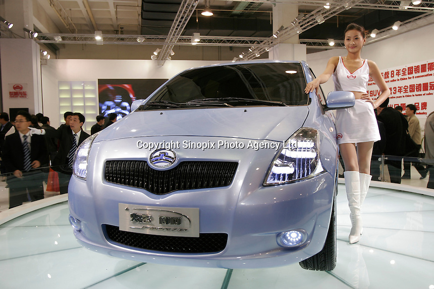 A Greatwall Florid is shown in The Beijing International Automobile Exhibition..19 Nov 2006
