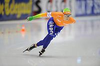 SCHAATSEN: HEERENVEEN: Thialf, World Cup, 03-12-11, 1500m A, Linda de Vries NED, ©foto: Martin de Jong