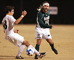 8 December 2007: Notre Dame's Joseph Lapira (10) gets a pass past Wake Forest's Evan Brown (18). Wake Forest University defeated Notre Dame University 1-0 in overtime at Spry Stadium in Winston-Salem, NC in an NCAA Men's Soccer tournament quarterfinal.