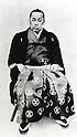 Undated - Mori Takachika (1836-1871) was the 14th daimyo of Choshu Domain. He was famous of a domain reform which patronage young talent late Edo period. (Photo by Kingendai Photo Library/AFLO)
