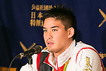 Mashu Baker, Judo gold medalist in Rio Olympic, speaks during a news conference at the Foreign Correspondents' Club of Japan on August 30, 2016, Tokyo, Japan. The three gold medalist judokas spoke about the Rio 2016 Olympic Games, where Japan captured a record 12 medals in this discipline, and their hopes and plans for Tokyo 2020. (Photo by Rodrigo Reyes Marin/AFLO)