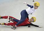 21/02/2014 - Womens 1,000m shrt track skating - Icberg skating palace - Sochi - Russia