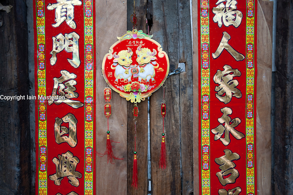 3c7e0fc2e Chinese New Year decorations on very old wooden house door in a Beijing  hutong | iain masterton photography