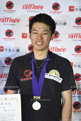 Masahiro Higuchi, <br /> MARCH 27, 2016 - Sports Climbing :<br /> Mammut Cup Japan Climbing Lead Championships <br /> Mens Award ceremony<br /> in Inzai city, Chiba, Japan.<br /> (Photo by AFLO SPORT)