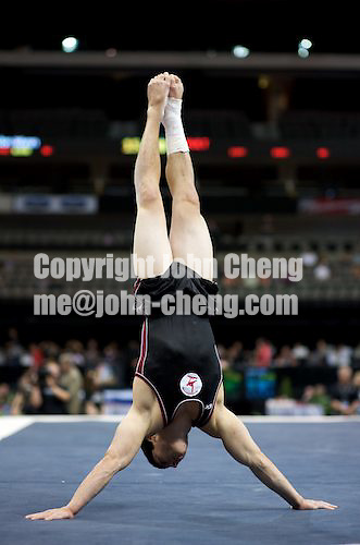 8/14/09 - Photo by John Cheng for USA Gymnastics.  VISA Championships take place at the American Airline Center in Dallas, Texas.