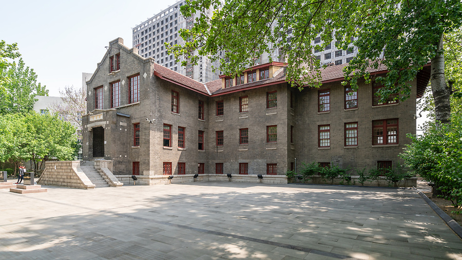 The Shadyside Hospital Building Which Houses The Weihsien Camp Museum. Weifang.