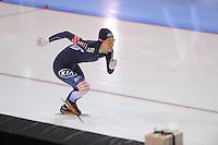SCHAATSEN: SALT LAKE CITY: Utah Olympic Oval, 15-11-2013, Essent ISU World Cup, 500m, Bo-Ra Lee (KOR), ©foto Martin de Jong