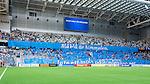 Stockholm 2014-07-07 Fotboll Allsvenskan Djurg&aring;rdens IF - IF Elfsborg :  <br /> Djurg&aring;rdens supportrar med flaggor och banderoller innan matchen<br /> (Foto: Kenta J&ouml;nsson) Nyckelord:  Djurg&aring;rden DIF Tele2 Arena Elfsborg IFE supporter fans publik supporters