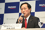 Mizuho Financial Group president and CEO Yasuhiro Sato attends a press conference in Tokyo, Japan on September 15, 2016. Mizuho Financial Group and SoftBank announced to launch a joint venture of new personal loan service using FinTech technology. (Photo by AFLO)