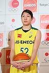 Yuki Miyazawa (Sunflowers), <br /> MARCH 18, 2015 : <br /> JX Nippon Oil &amp; Energy has Press conference <br /> in Tokyo. <br /> JX Nippon Oil &amp; Energy announced that <br /> it has entered into a partnership agreement with <br /> the Tokyo Organising Committee of the Olympic and Paralympic Games. <br /> With this agreement, JX Nippon Oil &amp; Energy becomes the gold partner. <br /> (Photo by YUTAKA/AFLO SPORT)