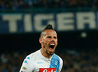 Marek Hamsik celebrates after scoring during the  italian serie a soccer match,between SSC Napoli and Juventus       at  the San  Paolo   stadium in Naples  Italy , April 02, 2017