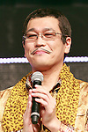 Japanese comedian and singer-songwriter Pikotaro attends the launch event for Y!mobile's spring promotions on January 18, 2017, Tokyo, Japan. Y!mobile announced its new mobile devices (MediaPad T2 Pro, Pocket Wifi 603HW, Android One S1 and S2) and discount promotions for young users from February 1st. (Photo by Rodrigo Reyes Marin/AFLO)